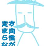 ひげ 自画像