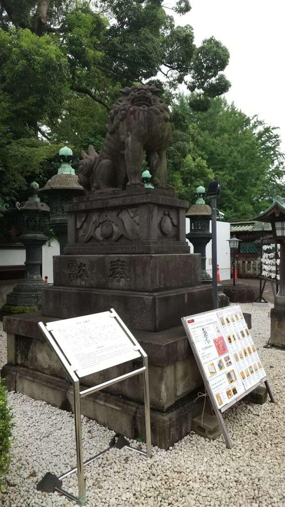 上野東照宮の狛犬