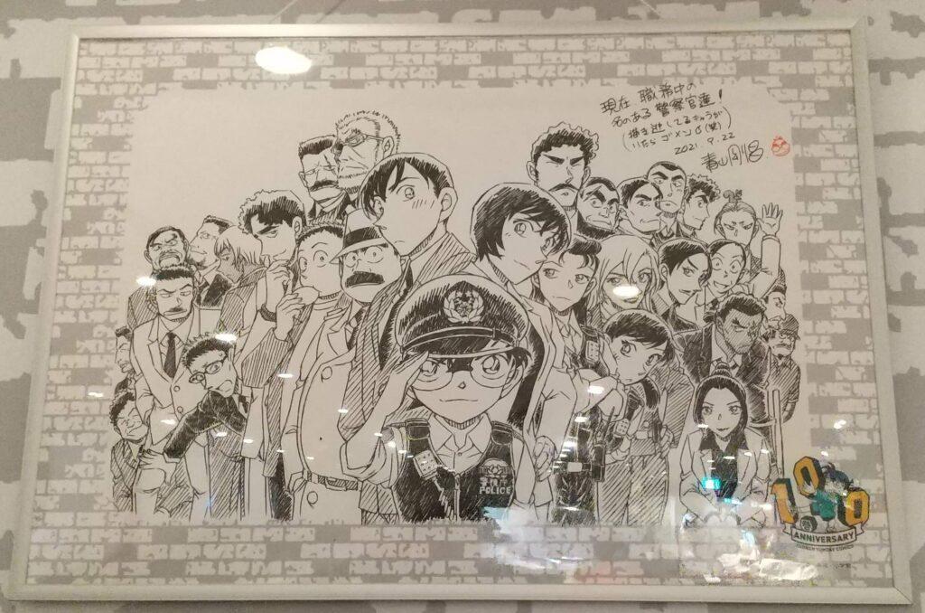 100巻記念イラスト